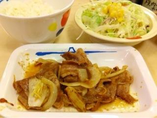 松屋の豚生姜焼き定食