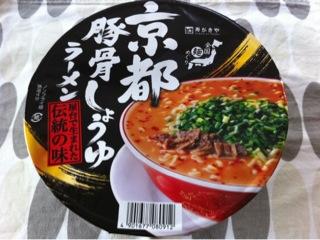 寿がきや 京都豚骨しょうゆラーメン 屋台で生まれた伝統の味