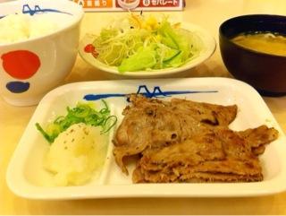 松屋の豚焼肉定食