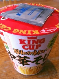 サッポロ一番 昭和の味わい 中華そば KING CUP