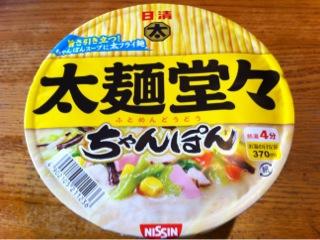 日清 太麺堂々 ちゃんぽん