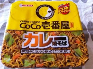 エースコック CoCo壱番屋 カレー焼きそば