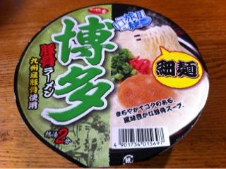 サッポロ一番 旅麺 博多豚骨ラーメン