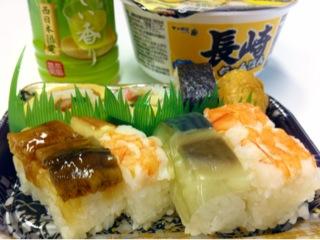 デイリーインの大阪寿司