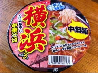 サッポロ一番清 旅麺 横浜とろみもやし中華そば