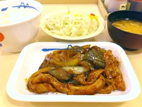 松屋の豚と茄子の甘辛味噌炒め定食