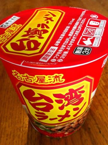 寿がきや 名古屋流 台湾ラーメン
