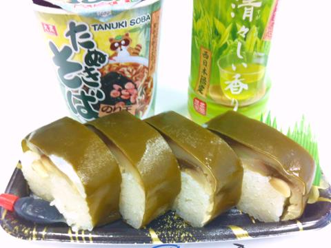新大阪おみやげ楽市の鯖棒寿司