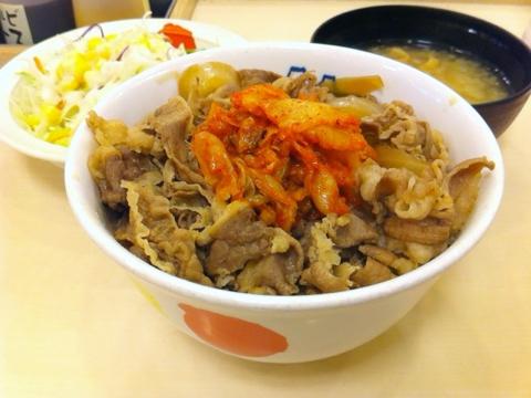 松屋の牛めしwithキムチ&生野菜