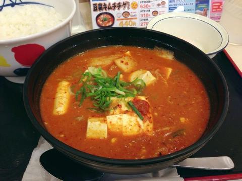 松屋の豆腐キムチチゲセット