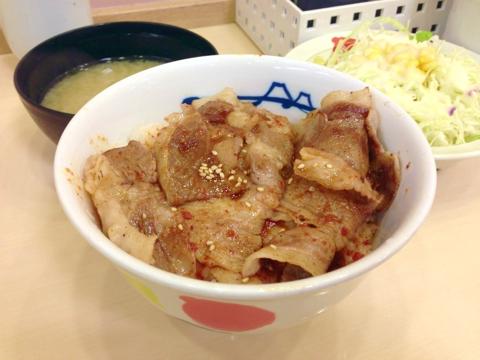 松屋の焼き牛めし&生野菜