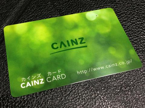 カインズ ホーム の ポイントカード