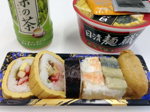 ハート・インの寿司セット