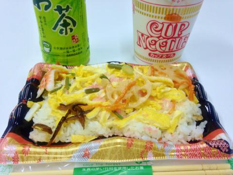 ココストアのちらし寿司