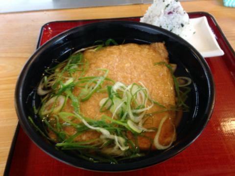 麺家の麺家定食
