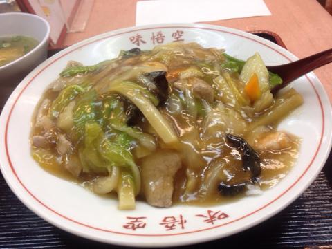 味悟空の中華丼