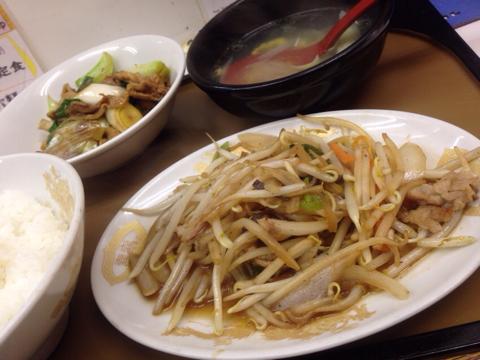中華料理 新幸の日替り定食