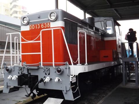 Dscf979720