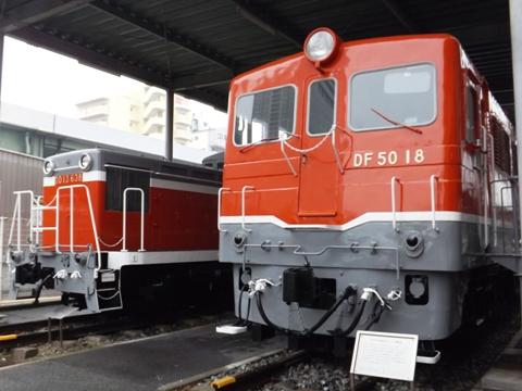 Dscf979721