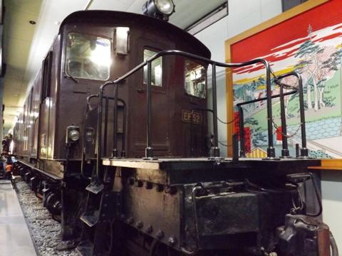 Dscf97978