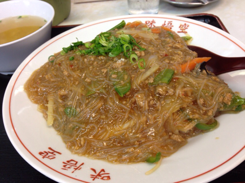 中華料理 味悟空の麻婆春雨丼