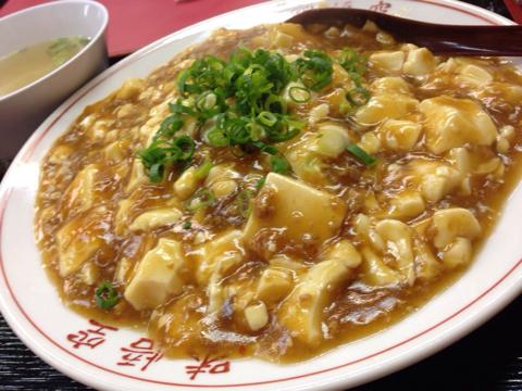 中華料味 悟空の麻婆丼