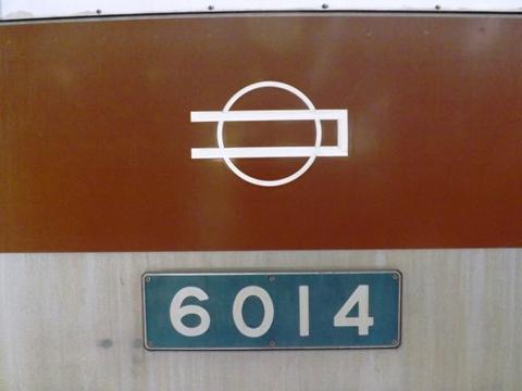 07dscf0241