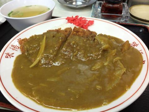 中華料理 味悟空のカツカレー
