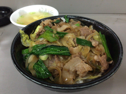 中華料理 大養軒の肉丼