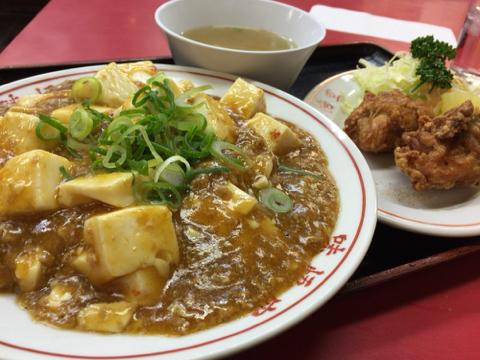 中華料理 味悟空の日替り定食