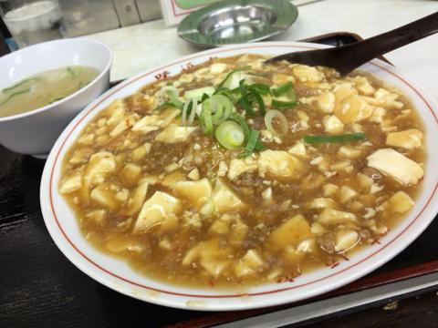 中華料理 味悟空の麻婆丼