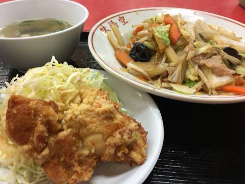 中華料理 味悟空 三国店のサービス定食