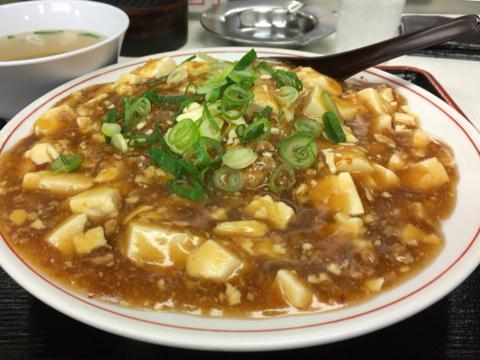 中華料理 味悟空 三国店の麻婆丼
