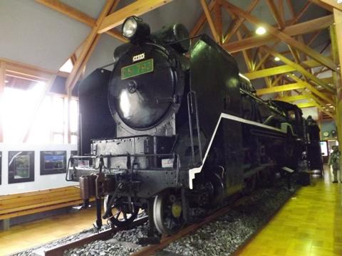 12dscf1264
