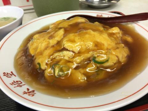味悟空 三国店の天津飯