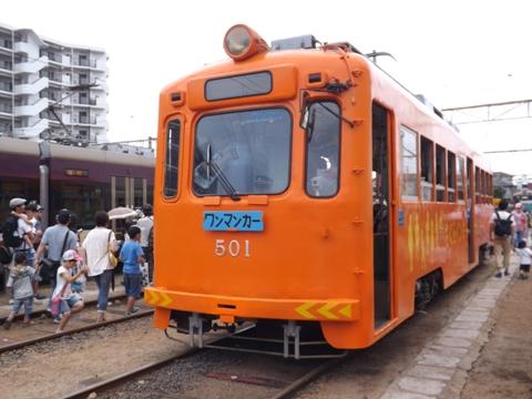 07dscf1696