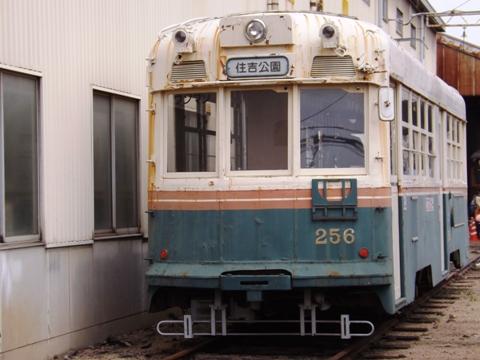 11dscf1703