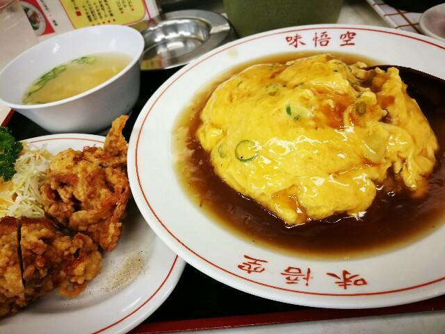 味悟空 三国店の日替わり定食