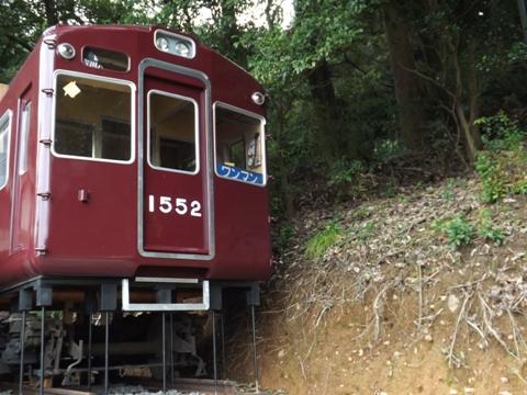05dscf1940