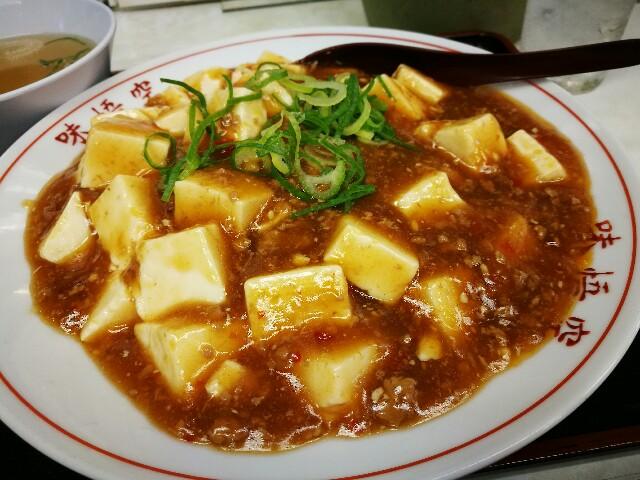 味悟空 三国店の麻婆丼