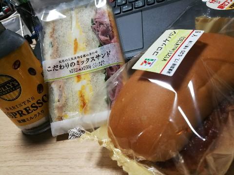 アントレマルシェ 新大阪中央口店