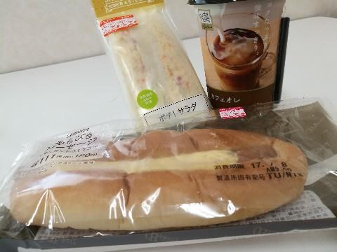 ローソン 新大阪宮原三丁目店