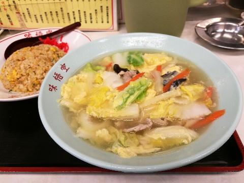 味悟空 三国店の日替り定食