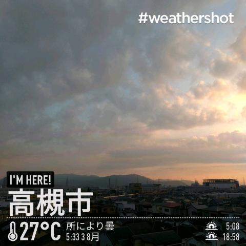今日のお天気