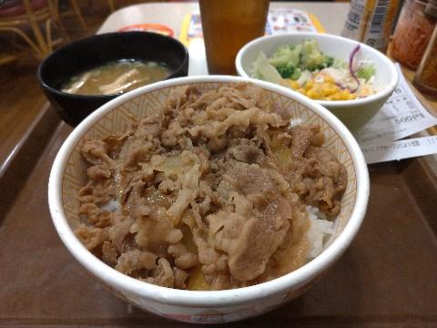 すき家 新大阪西宮原店