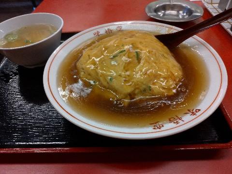 味悟空 三国店