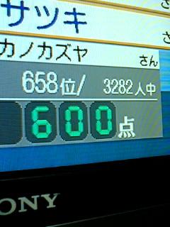 060204_215801.JPG