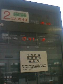 060301_101001.JPG