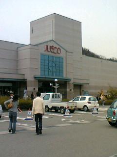 060326_115101.JPG