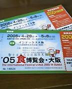 050413_105801